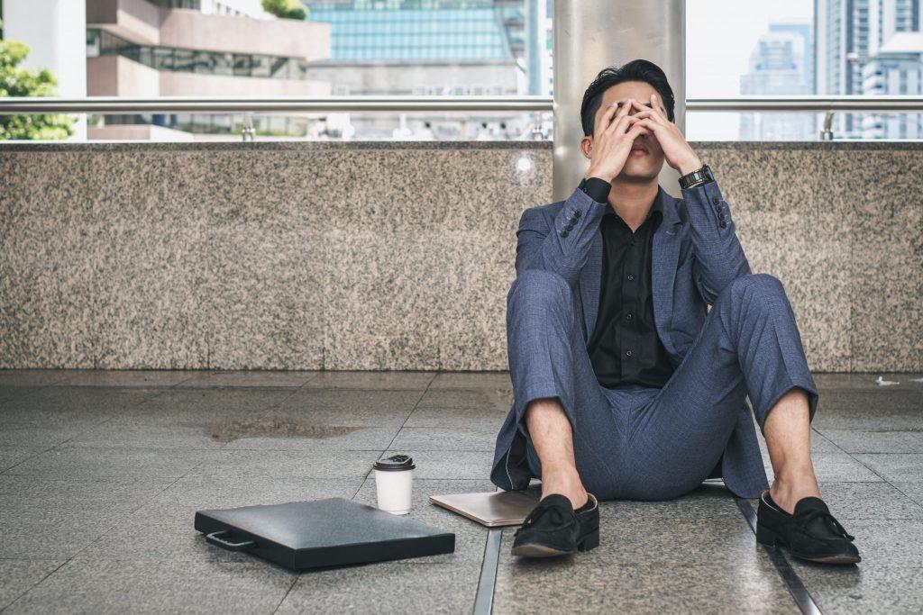 nezadovoljan na poslu